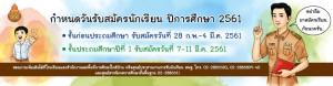 pic_348434841127