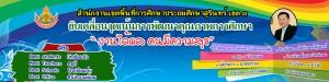 pic_665666561187