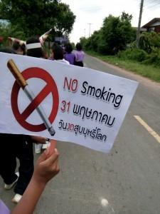 วันงดสูบบุหรี่โลก_๑๘๐๕๓๑_0010