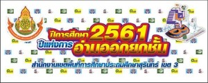 32658070_853536861512110_7527719777322663936_n