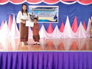 วันภาษาไทย_๑๘๐๗๒๖_0018