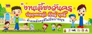 pic_703370332110